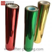 Wholesale Pigment Foil for Paper and Paperboard from china suppliers