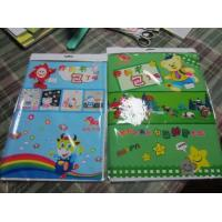 beautiful plastic book cover protectors for school (new design) for sale