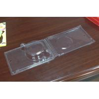 baby bowl spoon package pp blister box for sale
