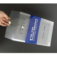Buy cheap PVC file bag from wholesalers