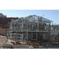 Wholesale Easy Installation Light Weight Structural Steel Villa For Residence from china suppliers
