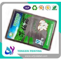 Best High quality private coffee bags wholesale