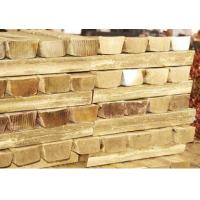Wholesale CopperIngot from china suppliers