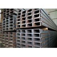 Wholesale Steel Channel from china suppliers