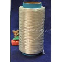 Wholesale Dyneema yarn & thread from china suppliers