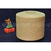 Wholesale Cotton poly core spun yarn from china suppliers