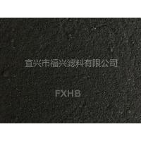 Best Powdered activated carbon wholesale