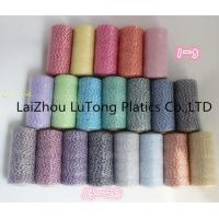 Buy cheap 4ply Double Colored Cotton Baker Twine from wholesalers