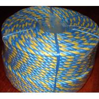 Buy cheap 6mm 500 Meters Blue Telecom Rope from wholesalers