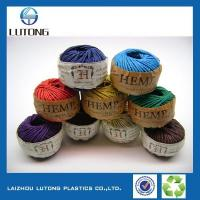 Buy cheap Waxed Hemp String For Jewelry -making , 1mm, 100 Yards, 80 Grams Per Roll. from wholesalers