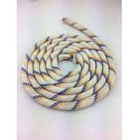 Buy cheap High Strength Color Nylon Double Braid Rope For Sale from wholesalers
