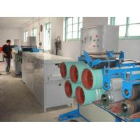 Buy cheap Flat Yarn Making Machine from wholesalers