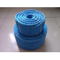 Buy cheap Blue Color 3strand Polypropylene Rope For Mooring from wholesalers