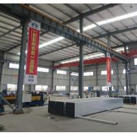 Wholesale Steel Building Materials Galvanized C Section Profile from china suppliers