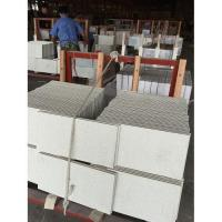 Wholesale White Sparkle Engineered Man Made Mirror Quartz Stone Tiles from china suppliers