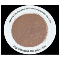 China Coated Powders Silver Coated Copper Powder on sale