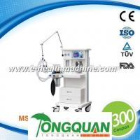 Wholesale New Best Isoflurane Anesthesia Machine for Sale MSLGA01-L from china suppliers
