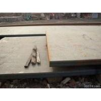 Wholesale alloy steel plate/sheet 40MnV from china suppliers