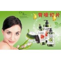 Buy cheap Backlit Film for Subway and Airport Advertisement from wholesalers