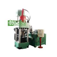 Wholesale Recycling machine Y83 Series Hydraulic Metal Briquetting Press Item:024 from china suppliers