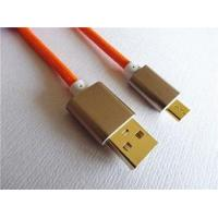 Best MICRO metal aluminum cover cable wholesale