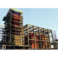 Wholesale Biomass-fired Power Plant Boiler from china suppliers