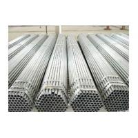 Wholesale Scaffolding Pipe Galvanized steel pipe from china suppliers