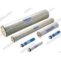 Wholesale Water RO Membrane from china suppliers