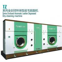 Wholesale Full-closed Automatic Leather Degreased Dry Cleaning Machine TZ Seires from china suppliers