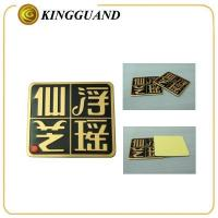 Wholesale Custom High level hot sale Adhesive box label from china suppliers