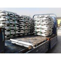 Wholesale Metal Aluminum ingots from china suppliers