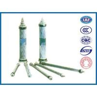 Best Shield twisted control cable wholesale