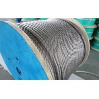 Best Stainless Steel Cable wholesale