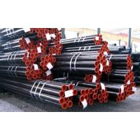 Wholesale Seamless Steel Pipe ASTM A213 from china suppliers