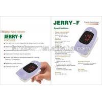 Buy cheap Fingertip pulse oximeter with rotatable display CE Approved from wholesalers