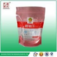 Wholesale custom packaging new beauty products 2014 dried fruit packaging for Dried cherries from china suppliers