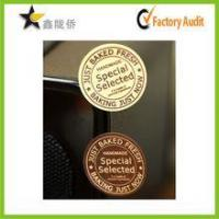 Wholesale 2016 adhesive vinyl decorative sticker labels for plastic bottles from china suppliers