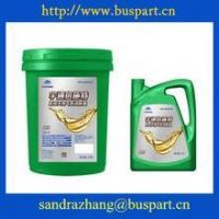 Wholesale Bus engine 18L10w40 Natural Gas Engine Oil Yutong Bus Best Engine Lubricant from china suppliers
