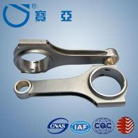 Wholesale H-beam Connecting rod Porsche from china suppliers