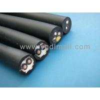 Best The low smoke flame-retardant cableZR-VDVD wholesale