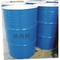 Wholesale Isopropanol 99%min / IPA 99% from china suppliers