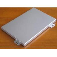 Wholesale ployester painted metal aluminum single panel from china suppliers