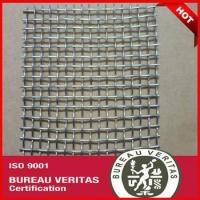 Wholesale punching hole wire mesh from china suppliers