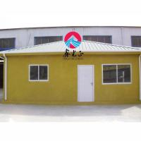 Wholesale New Construction Material EPS Cement Board House from china suppliers