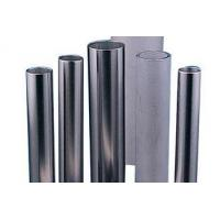 Best Inconel Inconel 601 Tube wholesale