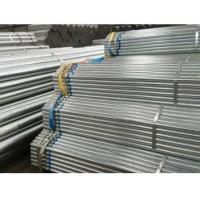 Galvanised Tube From Steel Tube Factory