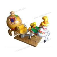 Wholesale KIDDIE RIDE Royal Troops (LK29) from china suppliers