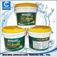 Buy cheap One component moisture cured PU waterproofing coating from wholesalers