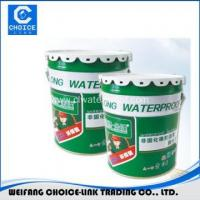 Buy cheap One component rubber asphalt waterproofing coating from wholesalers
