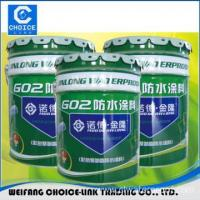 Buy cheap Grey color polyurethane waterproofing Paint from wholesalers